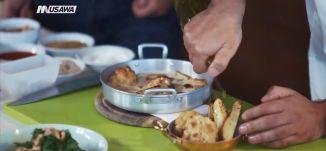 ''الفكرة انك تلعب اكتر بالطعمات   '' - علا ء موسى - صينية السمك - عالطاولة - الحلقة5 - جالخامس2
