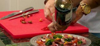 فيليه ويلينغتون - شربل مطر - الجزء الثاني - #كل_شي_عالطاولة - قناة مساواة الفضائية