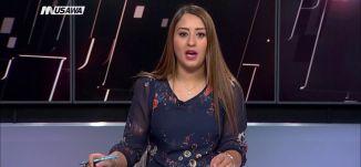 """إسرائيل قد تزوّد غزة بمولدات كهرباء عليها """"جي بي إس""""، لماذا؟ ،الكاملة مترو الصحافة،27.5.2018،مساواة"""