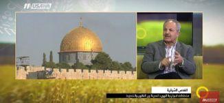 """في حلكة الظلام .. ما هو مخطط  """"القدس الكبرى"""" ؟!بروفيسور راسم خمايسي- صباحنا غير، 20.12.17 - مساواة"""