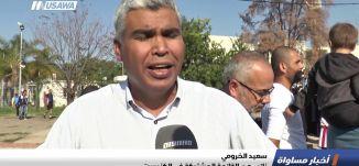 تقرير : اللد: تظاهرة شعبية مناهضة لسياسة الهدم، اخبار مساواة، 2-12-2018-مساواة