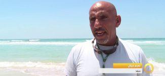 تقرير - الامن والامان على الشواطئ - #صباحنا_غير- 9-9-2016 - قناة مساواة الفضائية