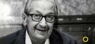 ذكرى وفاة الفنان الراحل نور الشريف - الكاتب والنّاقد وليد أبو بكر - صباحنا غير- 11.8.2017