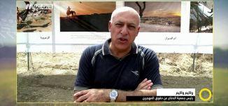 مشاركة جماهيرية واسعة  لاحياء ذكرى النكبة - واكيم واكيم - صباحنا غير- 2-5-2017 -  مساواة