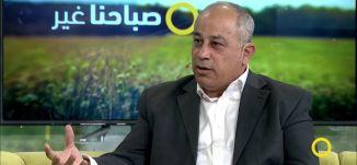 التحريض على العرب ملاذ السياسيين الاسرائيليين - محمد دراوشة - #صباحنا_غير- 10-1-2017- مساواة