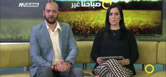اسرائيل تقوم بضرب نقاط لها رمزية لغزة وحماس ،رافع ابو طريف،صباحنا غير ،13-11-2018