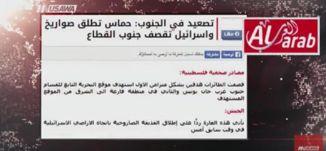 العرب :  حماس تطلق صواريخ واسرائيل تقصف جنوب القطاع - مترو الصحافة، 13.12.17