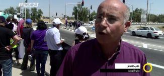 تقرير - تظاهرة في النقب - ضد جريمة قتل النساء في المجتمع - ياسر العقبي - صباحنا غير- 31-5-2017- قناة