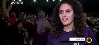 تقرير - شبيبة إحسان في كفر قرع تبادر الى اعمال خيرية - بليغ صلادين - صباحنا غير- 29-5-2017- مساواة