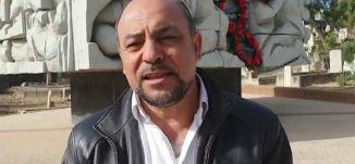 رسالة يوم الارض لصد سياسة المصادرة والهدم والقوانين العنصرية،مسعود غنايم،تغطية خاصة ليوم الارض