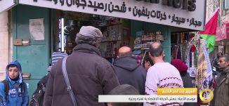 تقرير - سوق بيت لحم القديم وموسم الأعياد ينعش الحركة الاقتصادية - 8-12-2016- #صباحنا_غير- مساواة
