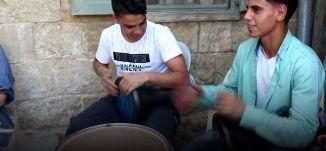 الموسيقى في المجتمع الفلسطيني - قناة مساواة الفضائية