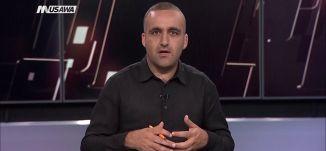 غزة على شفا الانفجار،مترو الصحافة، 16.5.2018،قناة مساواة الفضائية