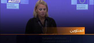أوروبا تدين الاستيطان والهدم،اخبار مساواة،25.11.2018، مساواة