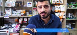 الناصرة ...استعدادات لاستقبال عيد الفطر السعيد ،جولة رمضانية ،20.05.2020.قناة مساواة