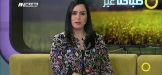 عفاف شيني تعايد كل الأمهات بعيد الأم - صباحنا غير -  21.3.2018 - قناة مساواة الفضائية