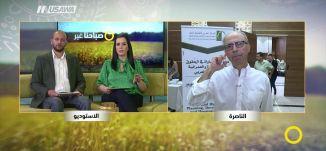 يوم دراسي حول المستجدات التخطيطية في البلدات العربي ، د. حنا سويد ،صباحنا غير،4-7-2018 ،مساواة
