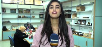 ألعاب خشب صنع الصم في غزة ،مراسلون،05.01.20.قناة مساواة