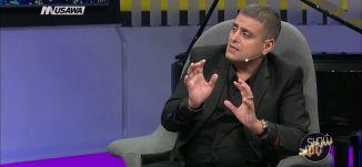 كيف تكتشف ذاتك؟،أشرف قرطام،ج23،2-8-2018،شو بالبلد- قناة مساواة الفضائية