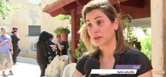 حمى مالطية في كفر كنا وعدد من المصابين  - الحلقة كاملة - #الظهيرة -20-6-2016- قناة  مساواة الفضائية