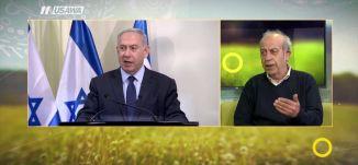 '' المصيدة الإسرائيلية  ما هي وكيف بدأت ؟! محمد مصالحة ، دخيل حامد،صباحنا غير،15.12.17