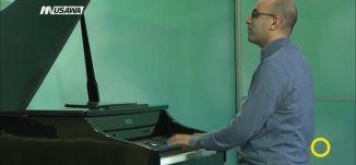 عزف بيانو  - د.فادي ذيب - صباحنا غير، 16.1.2018، قناة مساواة الفضائية
