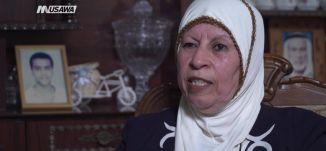 فاطمة ابو شحادة  - أهل الخير - الكاملة - الحلقة الثالثة  عشر - قناة مساواة الفضائية