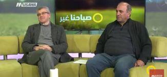 حقوق العاملين وواجبات المشغل: ماهي مستحقات النقاهة وكيف تحتسب؟ ،كمال ابو أحمد،توفيق الطيبي، 2.2.2018