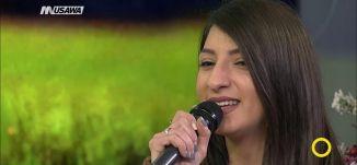 عام جديد بأغاني وفرح،رنا برانسي،صباحنا غير،28-12-2018،قناة مساواة