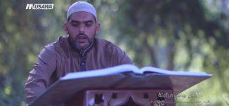 الرابع والعشرين من رمضان، الفترة الدينية، رمضان 2018،قناة مساواة الفضائية