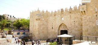 جولة في زهرة المدائن مدينة القدس ومشاهدة اجواء الشهر الفضيل  ،الكاملة،جولة رمضانية،2019