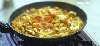 مطبخنا غير : وصفة طبخ : معكرونة مع البيستو ،صباحنا غير،18.6.2019،قناة مساواة