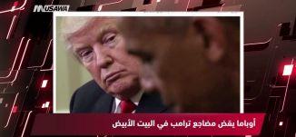 سي ان ان : حصري لـ CNN.. أول لقاء مع نجلي خاشقجي: نريد دفنه في البقيع، مترو الصحافة،5-11-2018،مساواة