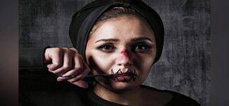 التحريض على النساء عبر وسائل التواصل الاجتماعي - ليندا خوالد - #الظهيرة -27-6-2016- مساواة