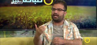 مشروع سينما جرايد ، سينما الماضي لفهم الحاضر - خالد أبو أحمد - صباحنا غير- 18-4-2017 - مساواة
