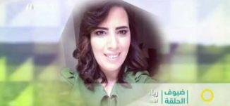 غزة تشيّع شهيدة العمل الطبي رزان النجار،الكاملة،صباحنا غير، 3.6.2018- مساواة