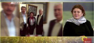 رحيل عود اللوز الأخضر - حسن عبادي، زهيرة صباغ - صباحنا غير- 10-4-2017 - قناة مساواة الفضائية