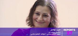 النافذة الثانية على الباحثات العربيات - 27-5-2016 - الجزء الثالث -#Reports X7- قناة مساواة الفضائية