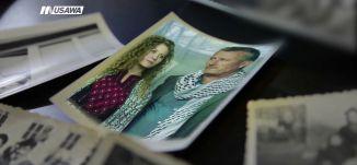 عهد باسم التميمي ،الحلقة الرابعة، صورة وحكاية، رمضان 2018،قناة مساواة الفضائية