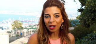 حيفا - الحلقة الثانية - مجازين -30-10-2015 - قناة مساواة الفضائية  - Musawa Channel