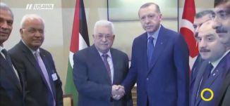 تقرير : على هامش الجمعية العامة: الرئيس الفلسطيني يستقبل رؤساء ودبلوماسيين للتشاور في نيويورك ،27-9