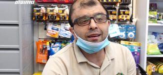 حملات لدعم المصالح التجارية في البلاد بعد تضررها من ازمة فيروس كورونا،الكاملة،جولة رمضانية،الحلقة 14