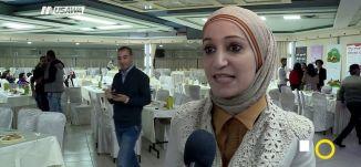 تقرير : امسية خيرية - لدعم نشاطات جمعية شادي وانا، صباحنا غير،25-11-2018،قناة مساواة الفضائية