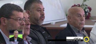 اخراج لجنة المتابعة عن القانون ، محمد بركة ،صباحنا غير،18-5-2018- مساواة