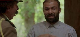 برومو مسلسل الواق واق، رمضان 2018، قناة مساواة الفضائية