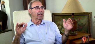 د. حنا سويد - اتهامات خطيرة بحق الرؤساء العرب  -1-4-2016 - #التاسعة_مع_رمزي_حكيم - مساواة الفضائية
