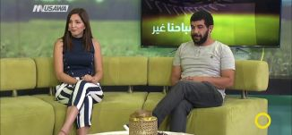 عالم الأطفال: الدمى في خدمة المسرح والقصة،محمود مرة،رشا ناصر،صباحنا غير،3-7-2018- مساواة