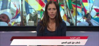 واي نت: رئيس الأركان الإسرائيلي: سوف يستمر التعامل العسكري مع الدروز،مترو الصحافة،4.8.2018