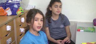 تقرير : مدرسة ثنائية اللغة تجمع الطلاب العرب واليهود،مراسلون،10.2.2019، مساواة