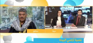 """من دمشق  تحية """"فلسطين قبلتنا"""" ومقاومتنا ليست فقط بندقية وايضا موسيقى،خالد موقاري،صباحنا غير،30-3-19"""
